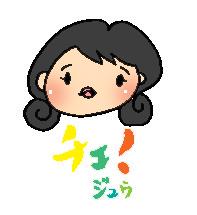 f:id:suzume-kitakiri:20190112164731j:plain