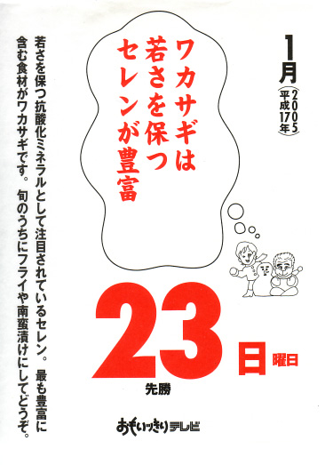 f:id:suzume-kitakiri:20190113102427j:plain
