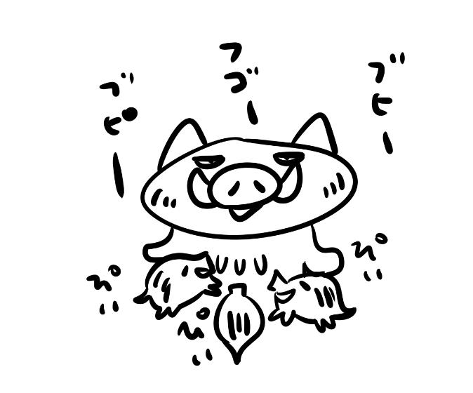 f:id:suzume-kitakiri:20190114144622j:plain
