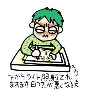 f:id:suzume-kitakiri:20190119165635j:plain