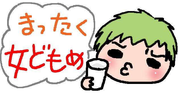 f:id:suzume-kitakiri:20190120111424j:plain