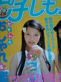 f:id:suzume-kitakiri:20190120115343j:plain