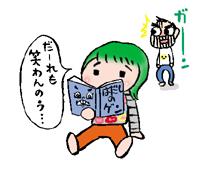 f:id:suzume-kitakiri:20190202164118j:plain