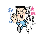 https://cdn-ak.f.st-hatena.com/images/fotolife/s/suzume-kitakiri/20190202/20190202171803.jpg