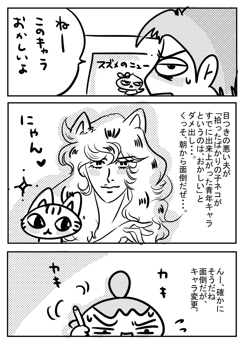f:id:suzume-kitakiri:20190921233746j:plain
