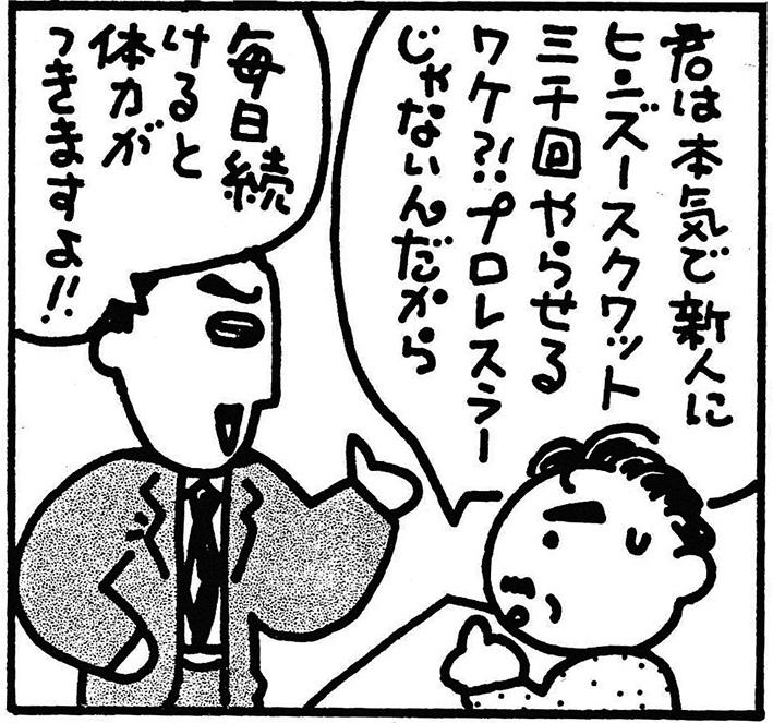 f:id:suzume-kitakiri:20200320104740j:plain
