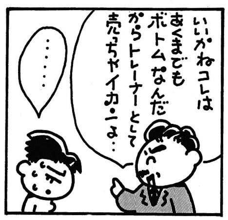 f:id:suzume-kitakiri:20200320153220j:plain