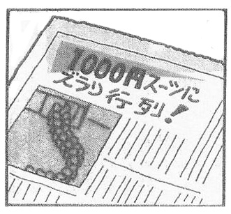 f:id:suzume-kitakiri:20200321151205j:plain
