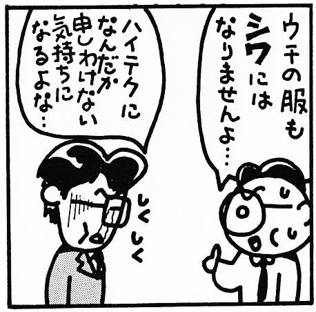 f:id:suzume-kitakiri:20200321164943j:plain