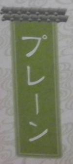 f:id:suzume-kitakiri:20200328145239p:plain