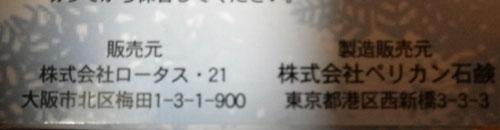 f:id:suzume-kitakiri:20200329145406p:plain