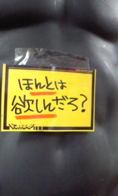 f:id:suzume-kitakiri:20200329152743p:plain