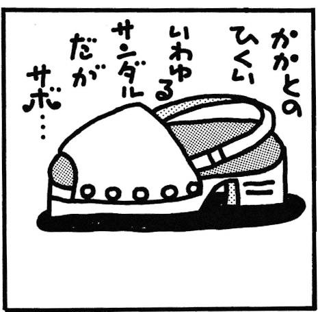 f:id:suzume-kitakiri:20200529104901p:plain