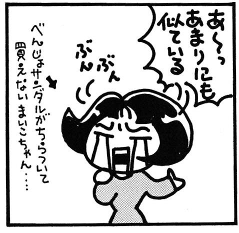 f:id:suzume-kitakiri:20200529105002p:plain