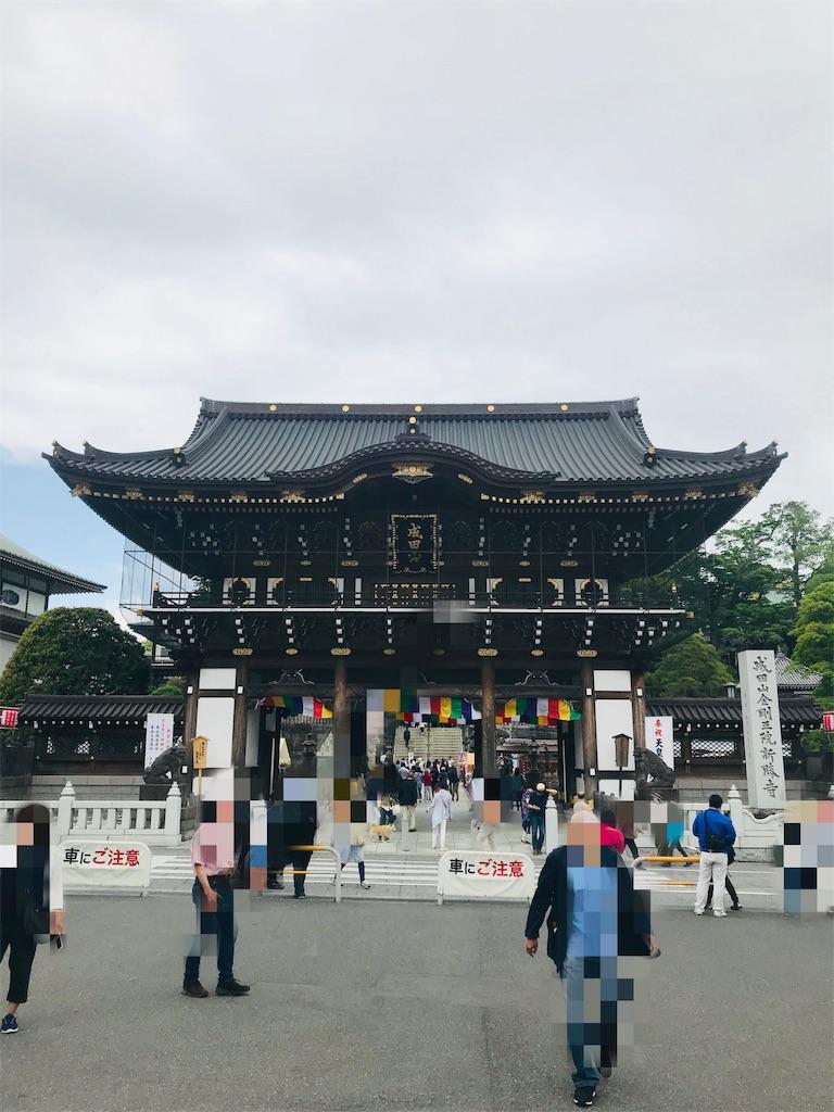 f:id:suzume-no-miya:20190519203243j:image