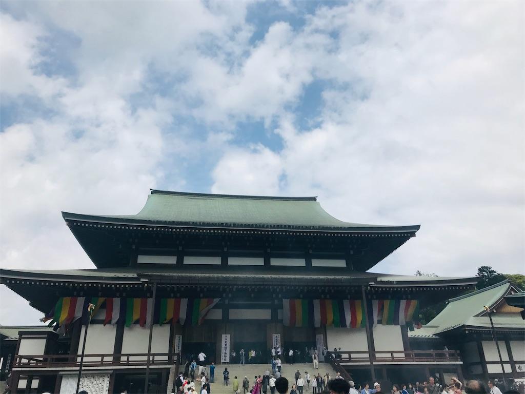 f:id:suzume-no-miya:20190519203805j:image