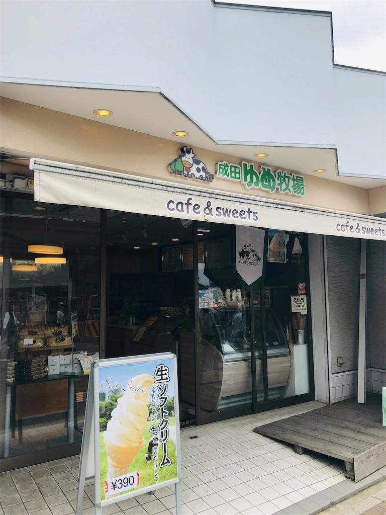 f:id:suzume-no-miya:20190519213112j:image