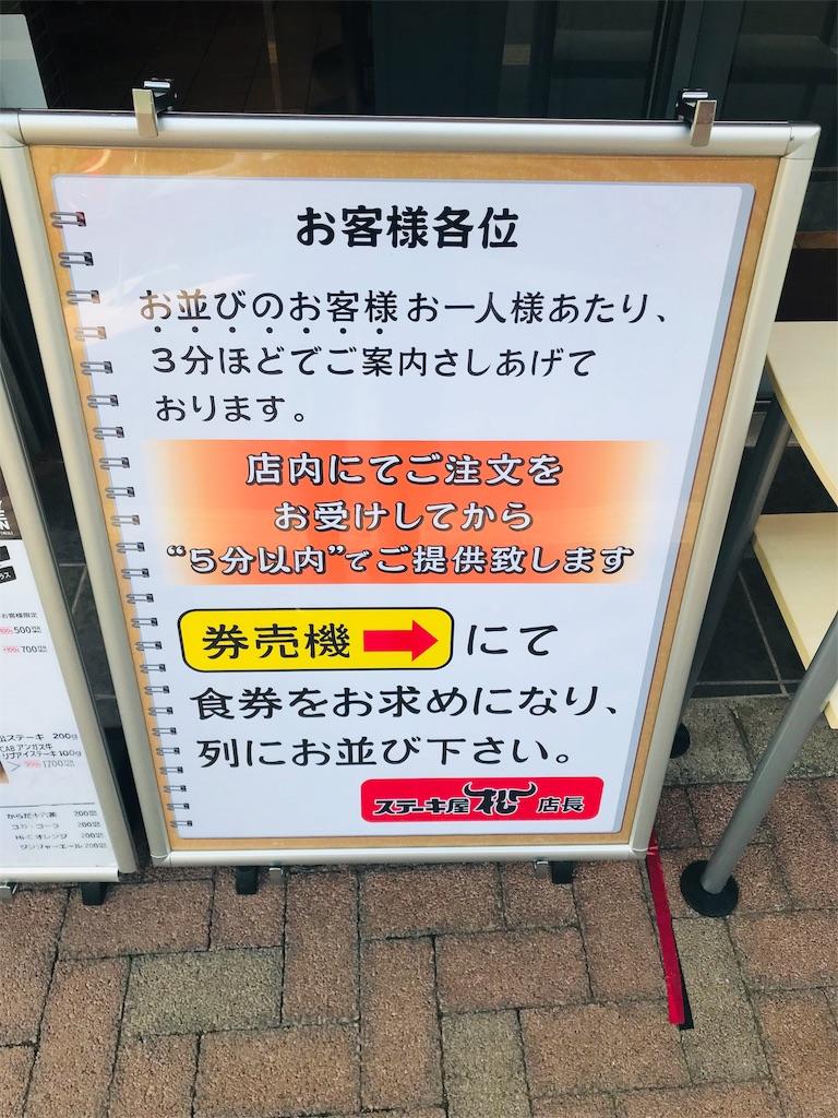 f:id:suzume-no-miya:20190522211227j:image