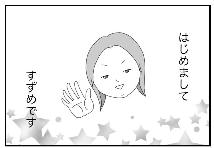 f:id:suzume-no-su:20200513032713j:plain