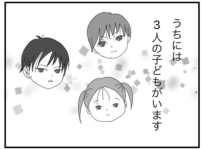 f:id:suzume-no-su:20200513033147j:plain