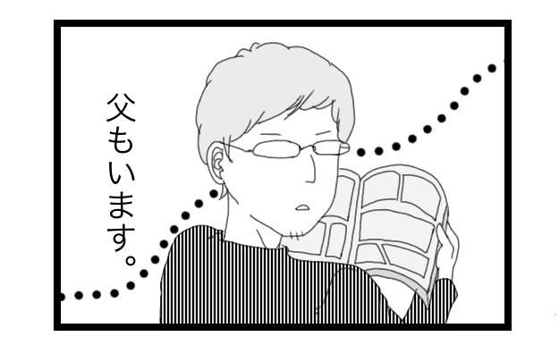 f:id:suzume-no-su:20200513230859j:plain