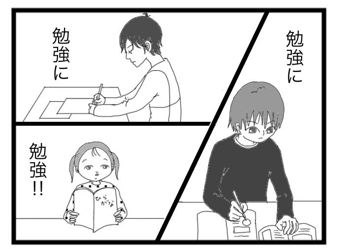 f:id:suzume-no-su:20200515021809j:plain