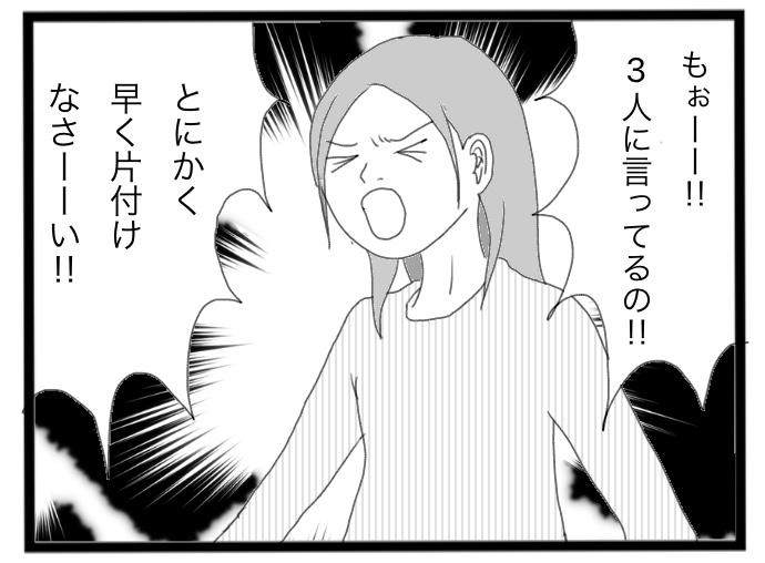 f:id:suzume-no-su:20200515021923j:plain