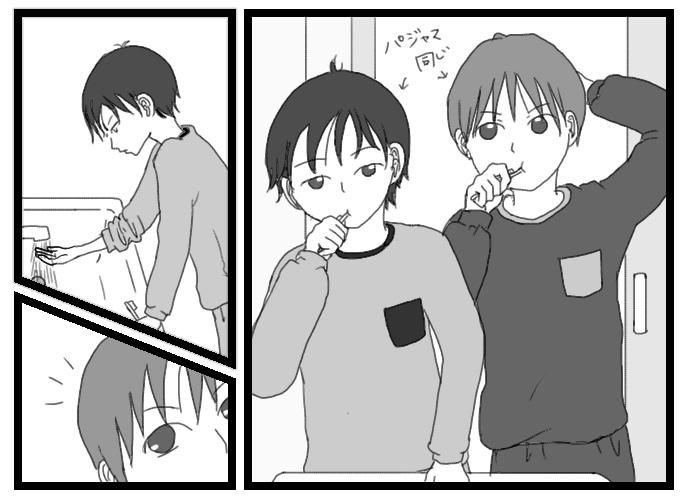 f:id:suzume-no-su:20200516030552j:plain