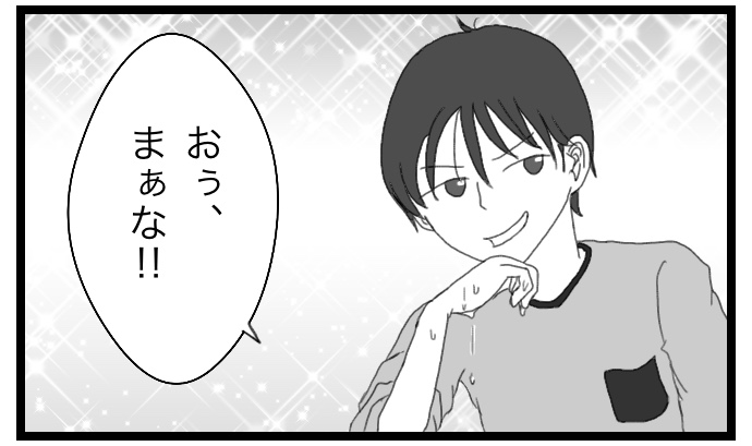 f:id:suzume-no-su:20200516030638j:plain