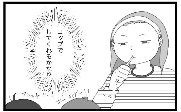 f:id:suzume-no-su:20200516030650j:plain