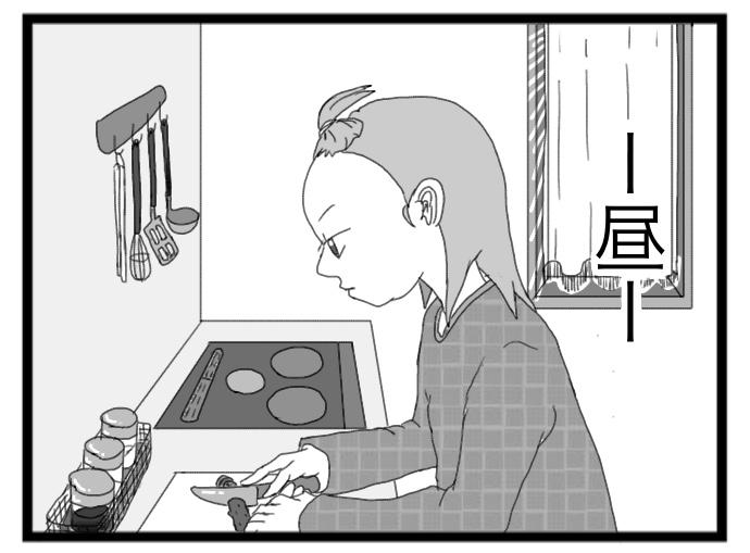 f:id:suzume-no-su:20200518005912j:plain