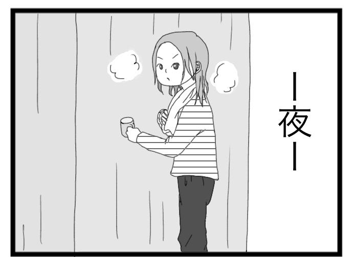 f:id:suzume-no-su:20200518005920j:plain