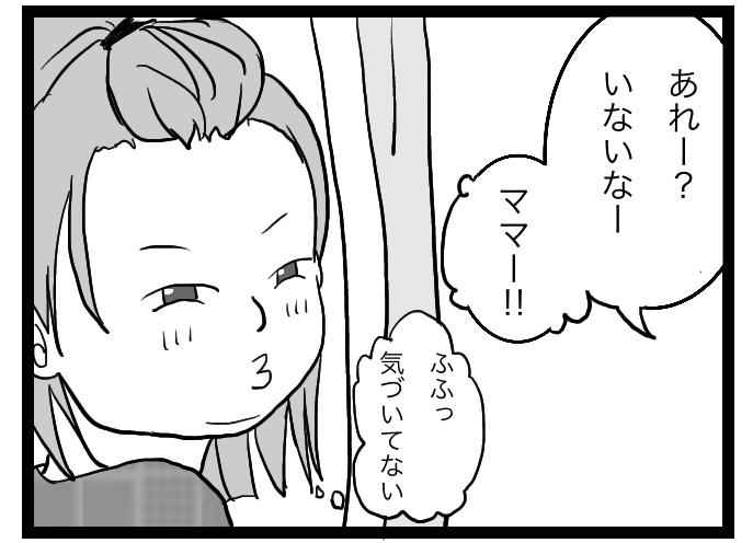 f:id:suzume-no-su:20200519035920j:plain