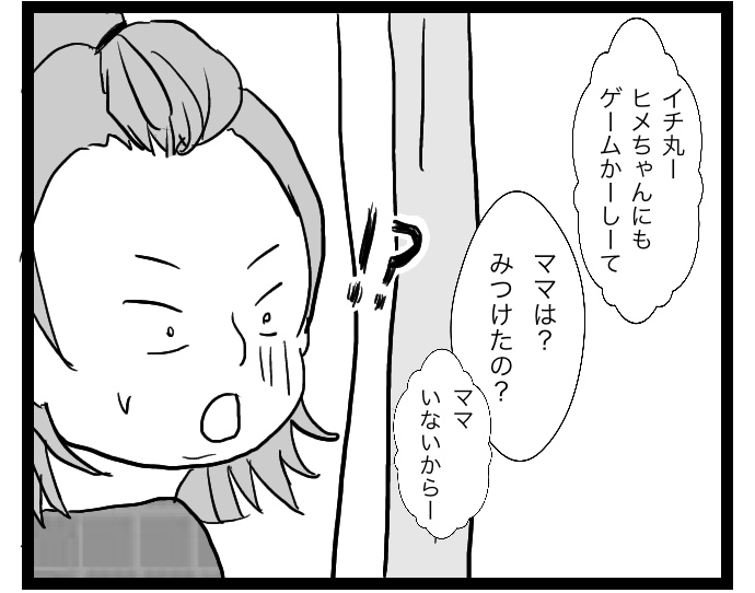 f:id:suzume-no-su:20200519035940j:plain