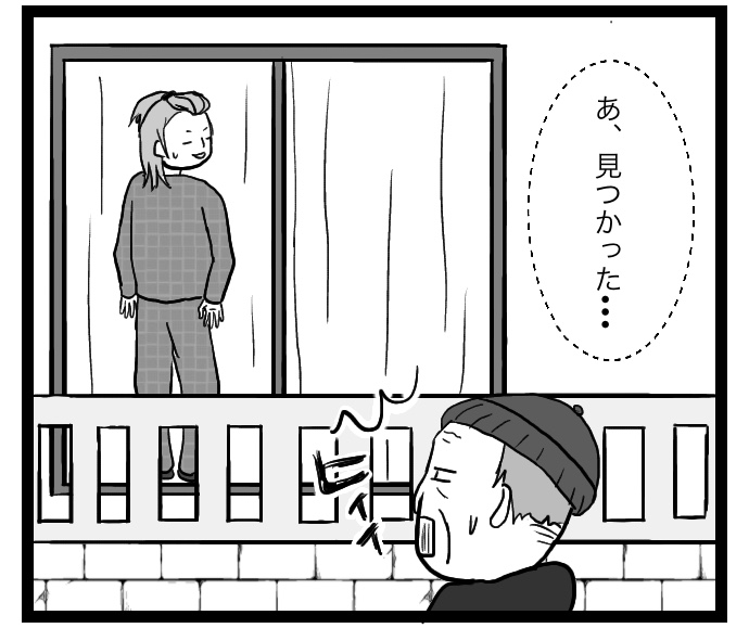 f:id:suzume-no-su:20200519035958j:plain