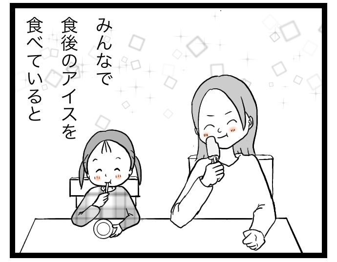 f:id:suzume-no-su:20200520034704j:plain