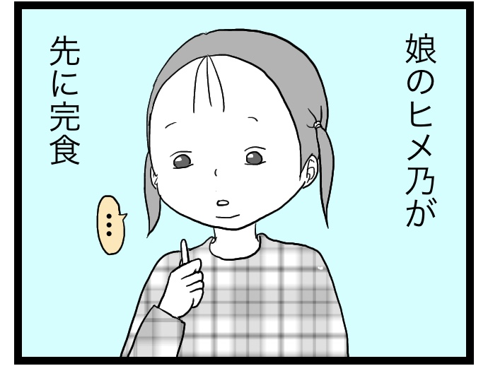 f:id:suzume-no-su:20200520034711j:plain