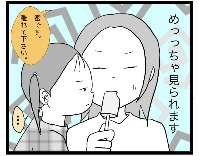 f:id:suzume-no-su:20200520034723j:plain