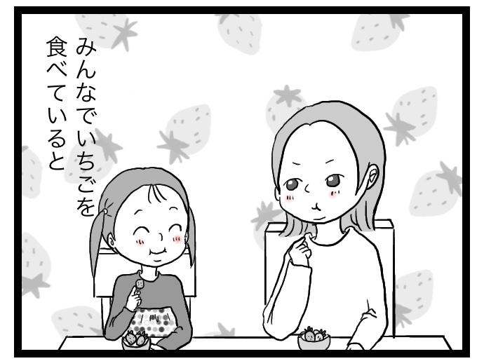 f:id:suzume-no-su:20200521011205j:plain