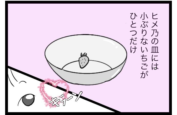 f:id:suzume-no-su:20200521011215j:plain