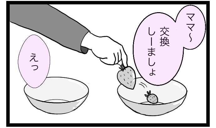 f:id:suzume-no-su:20200521011243j:plain