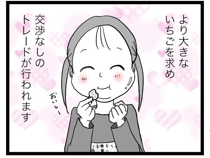 f:id:suzume-no-su:20200521011251j:plain