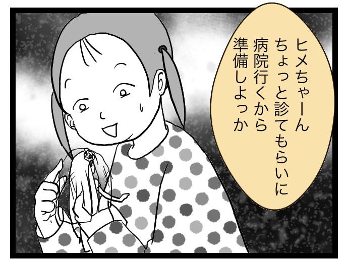f:id:suzume-no-su:20200521021100j:plain