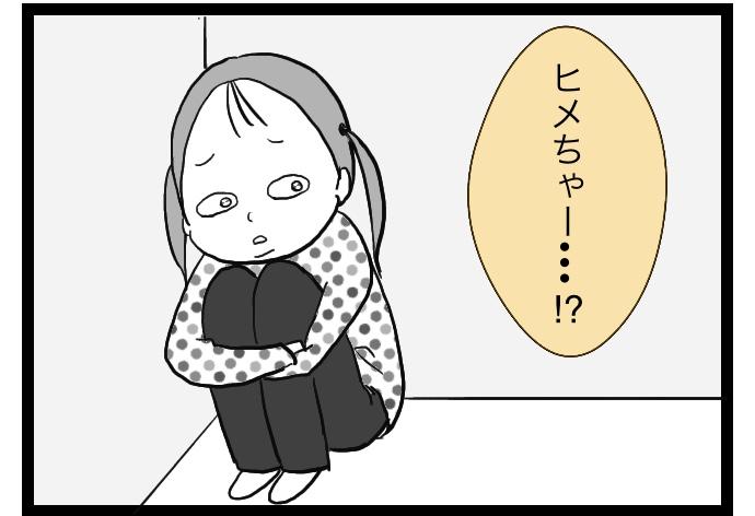 f:id:suzume-no-su:20200521021114j:plain