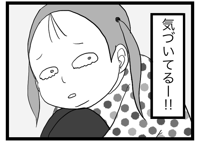f:id:suzume-no-su:20200521021124j:plain