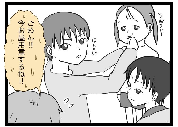 f:id:suzume-no-su:20200522233611j:plain