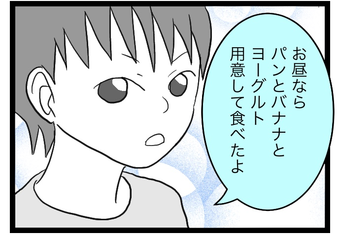 f:id:suzume-no-su:20200522233626j:plain