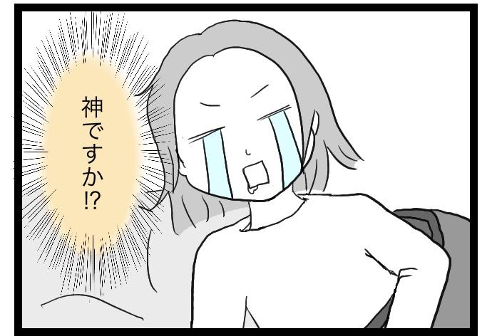 f:id:suzume-no-su:20200522233633j:plain