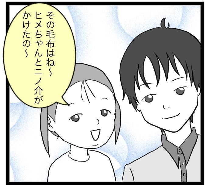 f:id:suzume-no-su:20200522235636j:plain