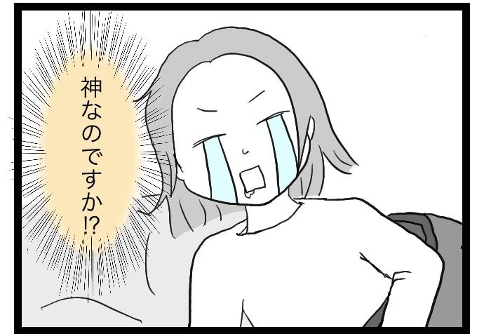 f:id:suzume-no-su:20200522235646j:plain